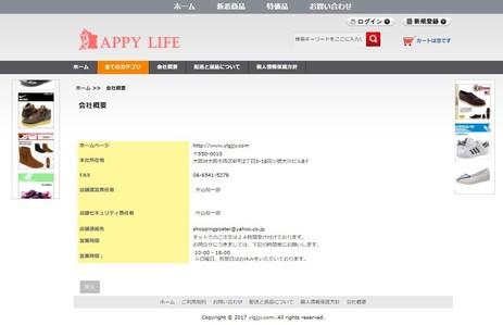 APPY LIFE_01.jpg