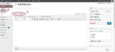 WordPress-001.jpg