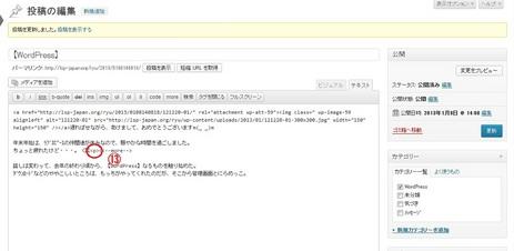 WordPress-018-01.jpg
