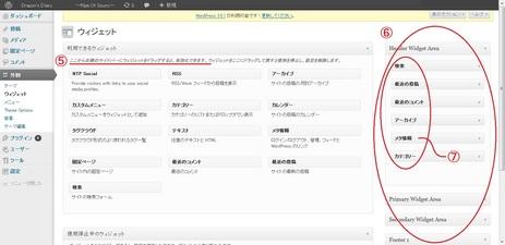WordPress-022-01.jpg