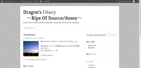 WordPress-024.jpg